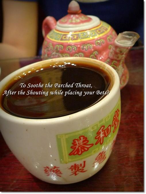 Koon Woh Tong Gui Ling Gao
