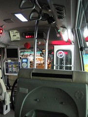 Inside Kaohsiung City Bus