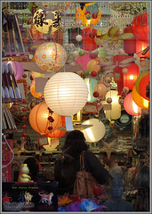 Chinatown (Photo-John) Tags: sanfrancisco travel shop canon shopping asian store asia chinatown chinese tourist powershot ixus telephoto pointandshoot lamps clutter c
