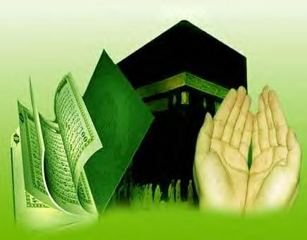 Intercession of saints in Islam??? | Islamic Times and Reflections