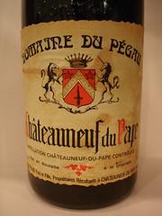 1990 Chateauneuf du Pape 3 (Daniel (Jiuwine.com)) Tags: de domaine pegau