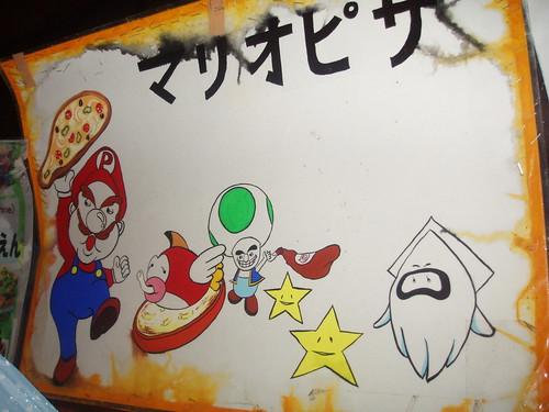 Mario pizza !