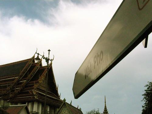 Chao Praya visit #02 - Wat Pho