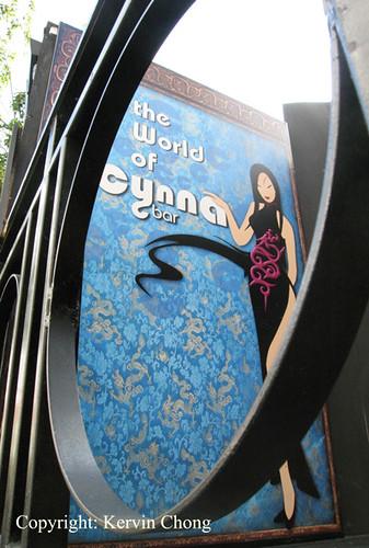 AHR-Cynna-Bar