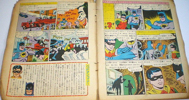 batman_manga03