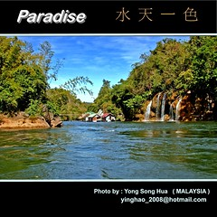 Thailand (yong ..mal.( Off for work in jungle.) Tags: water river thailand boat place places scence 5photosaday flickrsbest naturephotographs earthasia flicksmasterpieces