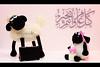Happy Eid كل عــــ  وانـتــــــــم بخير ـــآم (Halah Al-yousef     ) Tags: canon happy 50mm eid 7d 2010 صور عيد صورة صوره تصوير الوان halah العيد هاله الأضحى كانون خروف زهري لون شنطه الاضحى اليوسف alyousef