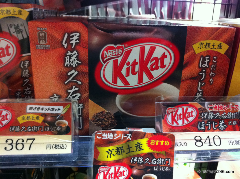 Houjicha kitkats. Can you think of a flavor they haven't tried yet?