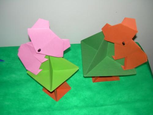Origami Arvores