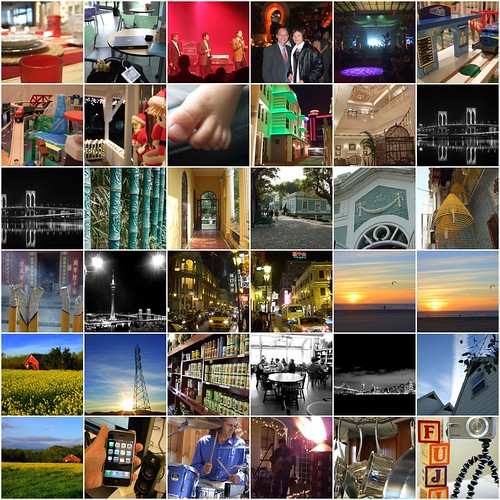 Mosaic of pictures taken with Fuji F30
