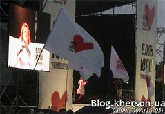 На фото НЕ Юлия Тимошенко:), а артистка,которая выступала до приезда лидера БЮТ