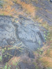 More rock markings