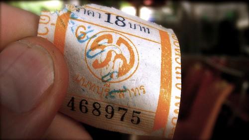 Chao Praya visit #02 - ticket up the Chao Phraya - 18 baht!
