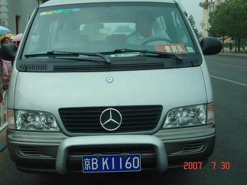 China 2007 123