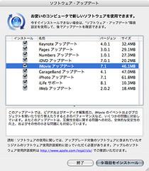 iLife'08 update