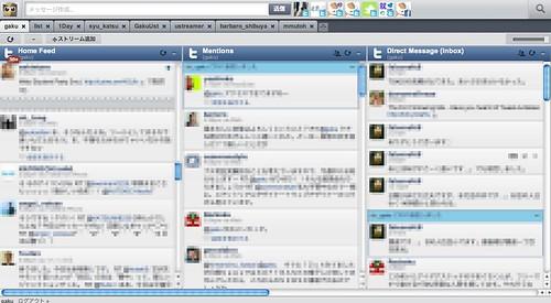 日本語化されたhootsuite