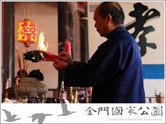 2010-瓊林秋祭-05