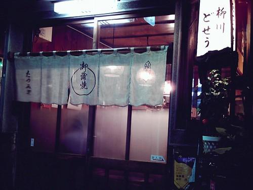 Xiaostyleその45:神楽坂編 7