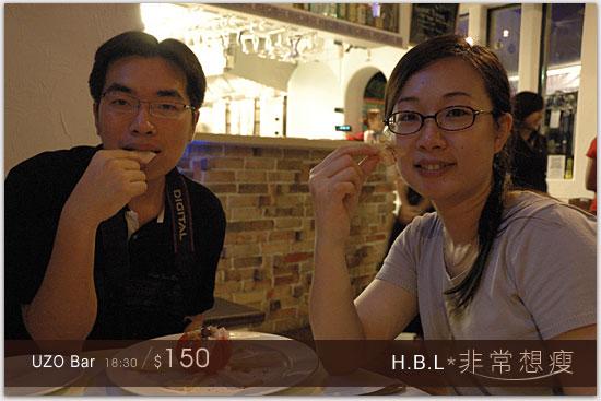蕃茄包茴香優格佐烤薄餅$150_0048