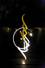 N3 (kaalam) Tags: light france writing painting graffiti julien graff calligraphy nantes breton calligraphe calligraphie lumineuse lightgraff kaalam