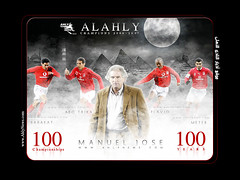 Happy 100 years (assiutblog) Tags: alahly