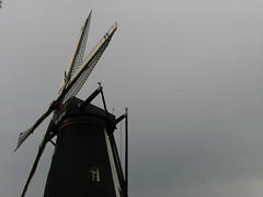 Old windmill in Valkenswaard, The Netherlands