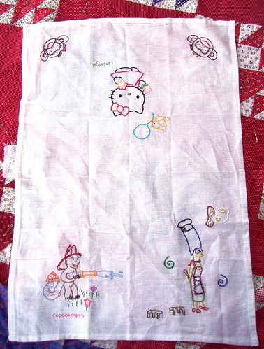 Tea Towel Tour Swap