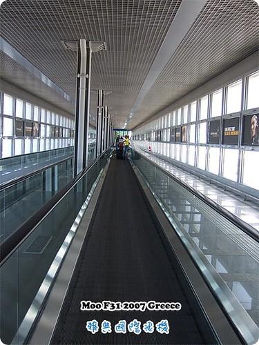 雅典機場-25