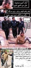 7f9b[1] (nor_bar42) Tags: sex democracy iran islam  democrat   zan irani seks  emam rahbar     azad khamenei    khomeini zendan sepah   eadam  entezami dokhtar     eslami ezdevaj mollah eslam   akhond  pasdar     sigheh   jslami     mullahh
