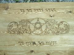 Custom flat altar (dragonoak) Tags: altar pagan