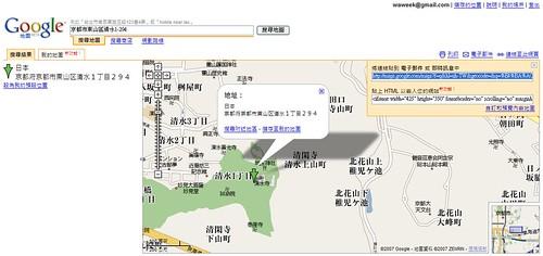 京都市東山區清水1-294 - Google 地圖