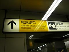 A saída do metrô indica o caminho