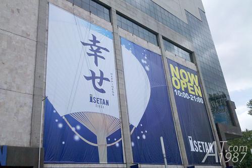 Isetan Bangkok Re-Opening