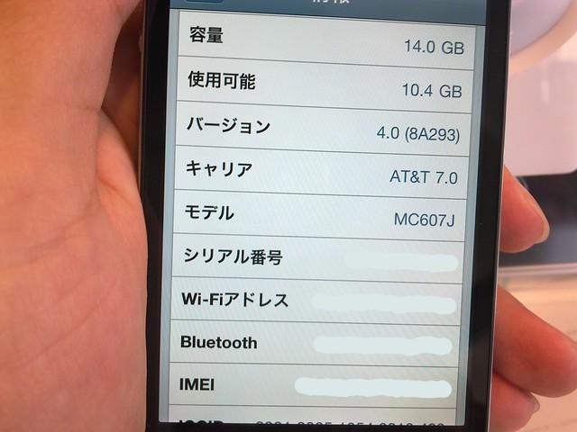 SBM版iPhone 4だけどキャリアはAT&T?