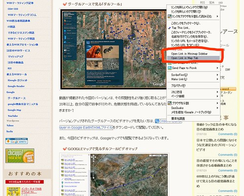 "Firefox Sidebar Addon ""Minimap"" Tutorial2"