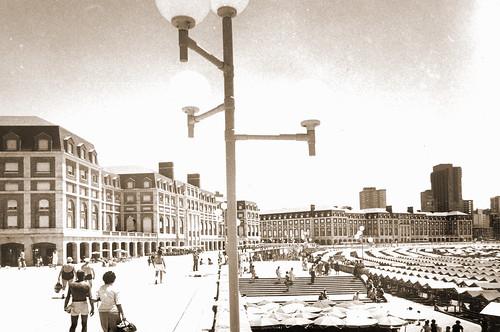 Mar del Plata, Argentina - 1945