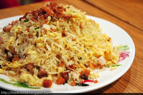 Xin Wang Hong Kong Café - Chicken Salted Fish Fried Rice II