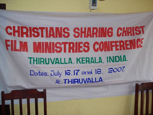 Banner announcing the CSCFM India conference.