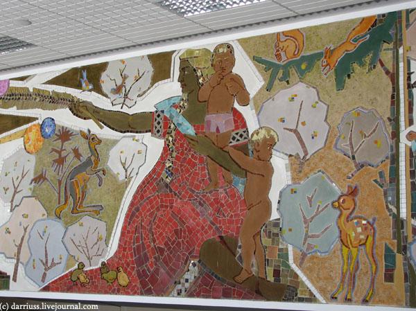 pioneer_mosaic
