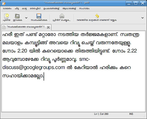 Understanding design & software freedom: Initial look at Malayalam