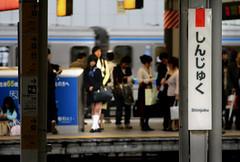 Tokyo 387 (tokyoform) Tags: city people urban signs cute girl station sign japan train 350d japanese tokyo shinjuku asia crowd platform line    japon  chuo yamanote tokio    japn seifuku         jongkind   serafuku chrisjongkind tokyoform