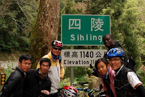 2009年單車第一發--橫貫北橫_2009
