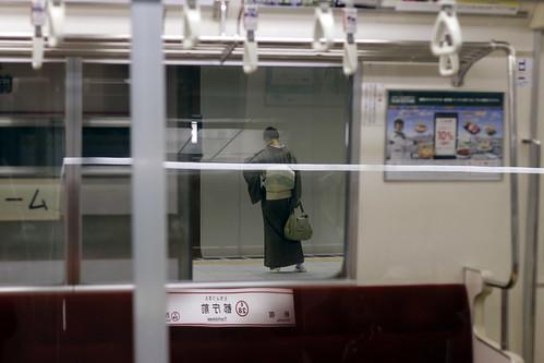 Kimono - Tochōmae Station,Shinjuku