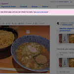 新しいFlickrはブログへのHTML貼付けが簡単