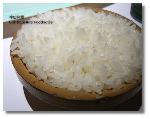 1010神仙缽飯