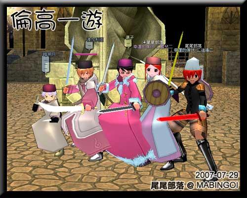 mabinogi_2007_07_29_010