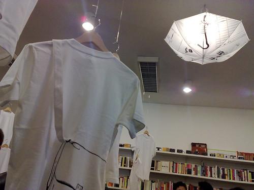 Shikisai T-shirt