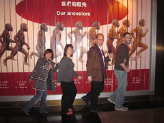 2010-11-17-IMG_0471
