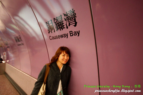 Causeway Bay 2