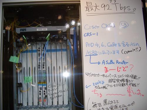 CIMG5650